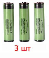 3шт Аккумулятор 18650 Li-ion 4.2v NCR18650B 3400mah