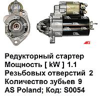 Стартер Audi 80 - 2.0 бензин (Ауди). Редукторный. 1.1 кВт. AS-PL.  Аналог 0001107068