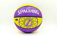 Мяч баскетбольный резиновый №7 SPALDING  NBA TEAM LAKERS (резина, бутил, желтыйсиреневый
