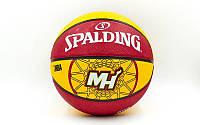 Мяч баскетбольный резиновый №7 SPALDING NBA TEAM HEAT (резина, бутил, желтыйкоричневый)