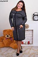 Женское Платье теплое БАТАЛ
