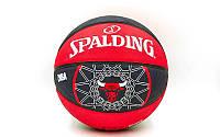 Мяч баскетбольный резиновый №7 SPALDING  NBA TEAM BULL (резина, бутил, красныйчерный