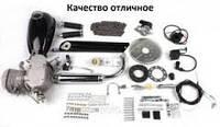 Преимущества покупки веломотора и запчастей для веломотора 80см3 в магазине Motozapchast