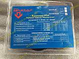 Ремкомплект передней подвески Москвич 2141 усиленный (8 деталей) Полиэдр, фото 3
