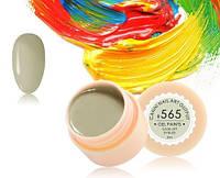 Гель-краска Canni 565 светлая болотно-желтая