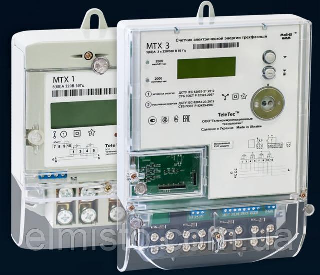 Компания ЭЛМИСТО - официальный представитель Телетек - производителя электросчетчиков в Украине