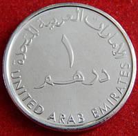 Монета Соединенных Арабских Эмиратов. 1 дихрам