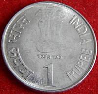 Монета Индии. 1 рупия 2010 г.