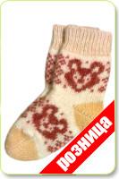 Детские теплые носки в розницу