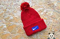 Шапка с бубоном Nike Beanie ( цвета на любой вкус )