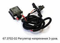Регулятор напряжения 2108,2110,2112 генератор 94.3701 трехуровневый с установочным комплектом