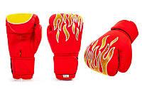 Перчатки для бокса Flame детские (поливинилхлорид) 6 oz красные