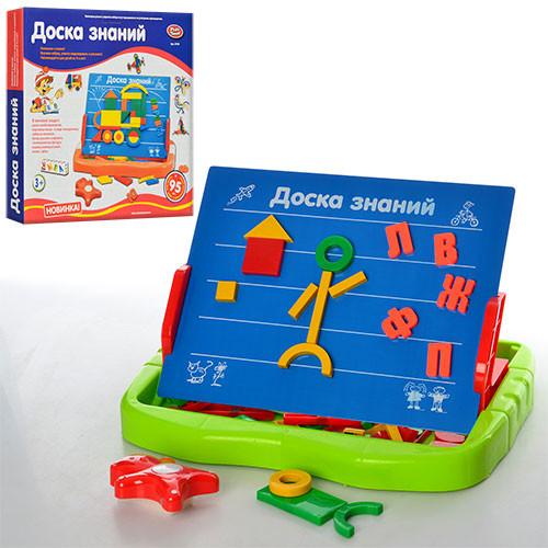 Доска магнитная, двухсторонняя Joy Toy 0709