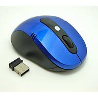 10М 2.4 беспроводная оптическая мышка мышь синяя