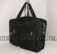 Мужская сумка из ткани (маленький размер)