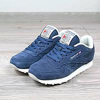 Кроссовки женские Reebok Classic синие Натуральный Замш, спортивная обувь