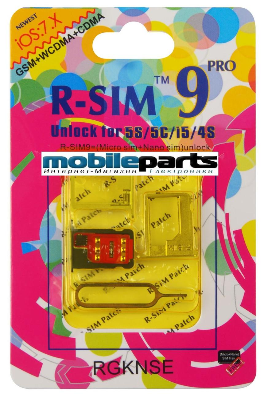 Оригинальная Разблокировка Iphone 5,5S,5C,4S RSIM 9 PRO