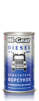Очиститель форсунок и кондиционер для дизеля Hi-Gear