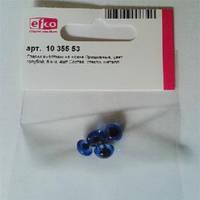 Глазки стеклянные для кукол на металлической петле, синий,8 мм