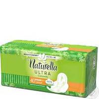 Гигиенические прокладки Naturella Ultra Normal 40 шт