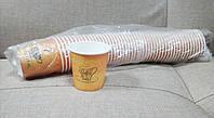 Одноразовый стакан CASHER 110 мл