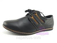 Туфли мужские со шнурками 45р., фото 1