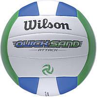 Волейбольный мяч Wilson QUICKSAND ATTACK VB SS14