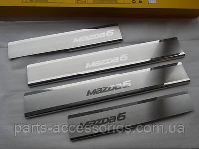 Накладки Mazda