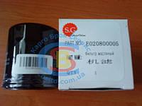 Фильтр масляный E020800005 Geely MK (Аналог 1136000118) Лицензия