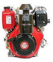 Двигатель дизельный WEIMA WM192FЕ (14 л.с., шпонка Ø25мм, L=60мм, эл.старт)