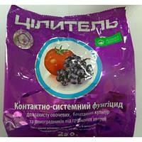 Фунгицид Целитель / Цилитель (250 г) - для защиты овощей и винограда от заболеваний