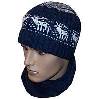"""Мужская вязаная зимняя шапка темно синего цвета, с норвежским орнаментом """"олени"""""""