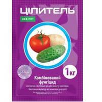 Фунгицид Целитель (1 кг) - для защиты овощей и винограда от заболеваний