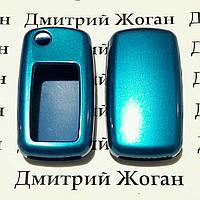 Чехол (пластиковый) для авто ключа VOLKSWAGEN (Фольксваген)