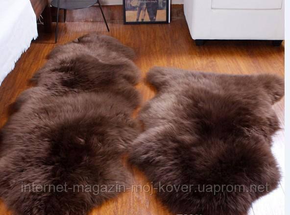 Комплект очень красивой новозеландской овчины шоколадно коричневого цвета с доставкой в Одессу