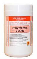 АХД 2000 экспресс, салфетки 200 шт. (для рук, инструмента)