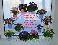 """Подставка для цветов """"Колесо белое на 12 чаш"""""""