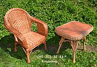 Стол квадратный из лозы, фото 1