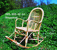Крісло-гойдалка з лози
