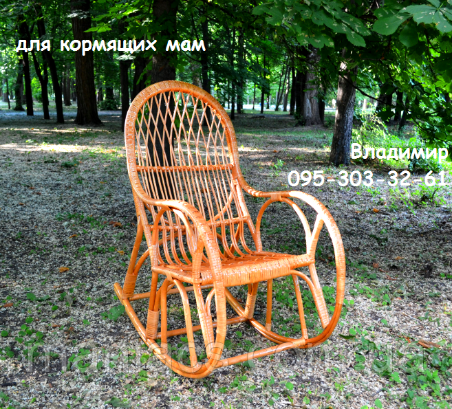 Кресло-качалка для кормящих мам из лозы