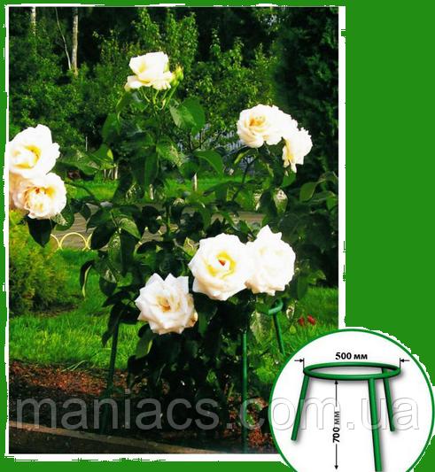 Садовая опора малая для цветов, подставка для цветов