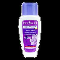 Молочко косметическое очищение кожи, Нежная Кожа 150 мл. Биокон