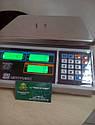 Весы счетные с функцией суммирования Центровес ВТЕ-3-Т3С2, фото 3