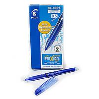 Ручка пиши стирай Pilot Frixon Point