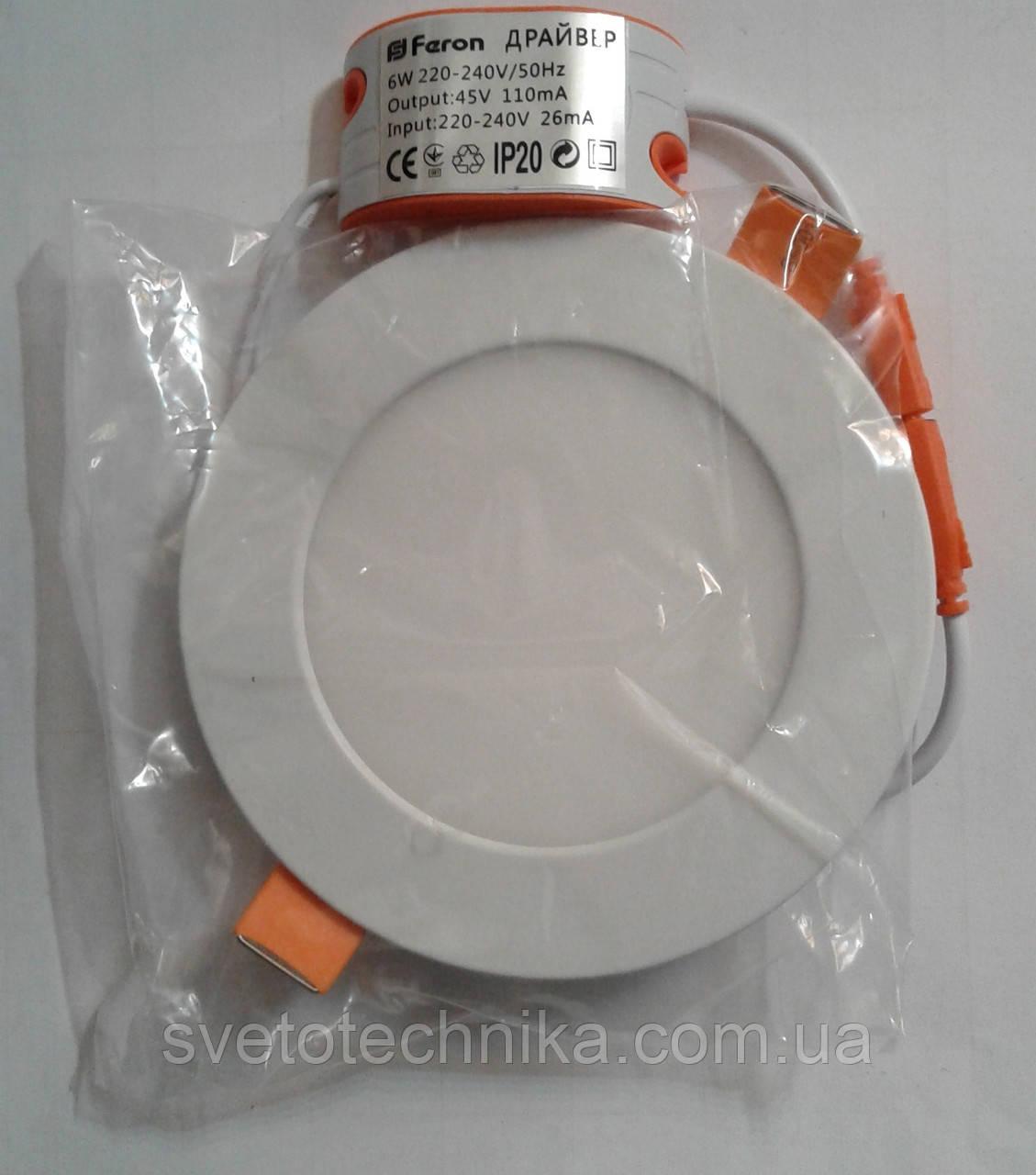 Светодиодная панель Feron AL510 12W 4000K (корпус-белый)