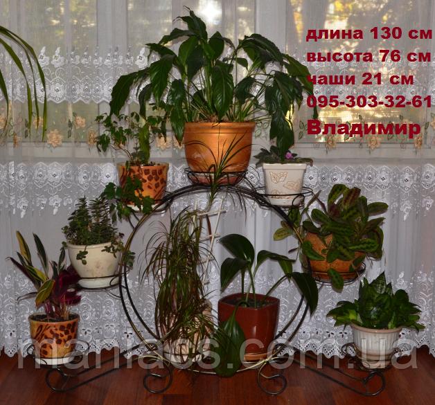 Карета-1, підставка для квітів на 9 чаш