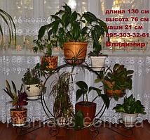 Карета-1, подставка для цветов на 9 чаш