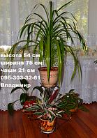 """Подставка для цветов """"Клумба на 4 чаши"""""""