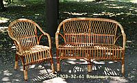 Крісло з лози
