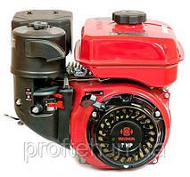 Двигун бензиновий WEIMA WM170F-3 NEW (7.0 л. з, шпонка Ø20мм, L=52мм,редуктор)